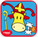 Sinterklaas iPad apps Saint Sing