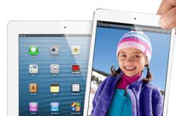 iPad en mini