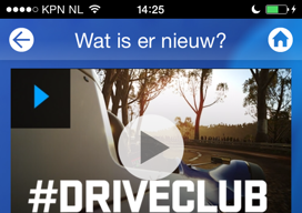 PlayStation App Driveclub trailer header